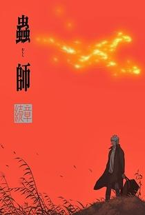 Assistir Mushishi Zoku Shou: Odoro no Michi Online Grátis Dublado Legendado (Full HD, 720p, 1080p) | Hiroshi Nagahama | 2014