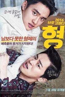 Assistir My Annoying Brother Online Grátis Dublado Legendado (Full HD, 720p, 1080p) | Kwon Soo-Kyung | 2016