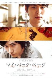 Assistir My Back Page Online Grátis Dublado Legendado (Full HD, 720p, 1080p) | Nobuhiro Yamashita | 2010