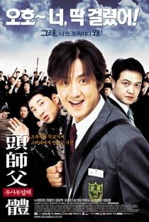 Assistir My Boss My Hero Online Grátis Dublado Legendado (Full HD, 720p, 1080p) | Je-gyun Yun | 2001