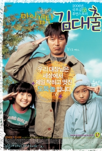 Assistir My Captain Mr. Underground Online Grátis Dublado Legendado (Full HD, 720p, 1080p) | Song Chang-Su | 2006