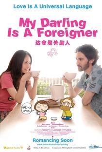 Assistir My Darling is a Foreigner Online Grátis Dublado Legendado (Full HD, 720p, 1080p) | Kazuaki Ue | 2010