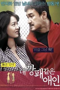 Assistir My Dear Desperado Online Grátis Dublado Legendado (Full HD, 720p, 1080p) | Kim Kwang-Sik | 2010
