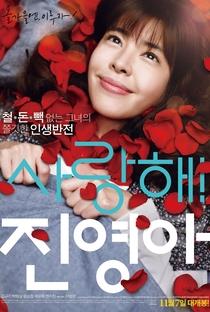 Assistir My Dear Girl, Jin-Young Online Grátis Dublado Legendado (Full HD, 720p, 1080p) | Lee Sung Eun | 2013