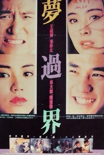Assistir My Dream Is Yours Online Grátis Dublado Legendado (Full HD, 720p, 1080p) | Derek W. Cheung Chang | 1988