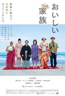 Assistir My Father, the Bride Online Grátis Dublado Legendado (Full HD, 720p, 1080p) | Momoko Fukuda | 2019