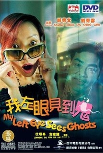 Assistir My Left Eye Sees Ghosts Online Grátis Dublado Legendado (Full HD, 720p, 1080p) | Johnnie To