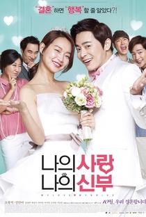 Assistir My Love, My Bride Online Grátis Dublado Legendado (Full HD, 720p, 1080p) | Lim Chan-Sang | 2014