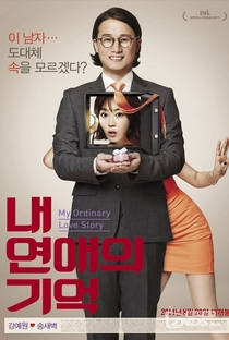 Assistir My Ordinary Love Story Online Grátis Dublado Legendado (Full HD, 720p, 1080p) | Lee Kwon | 2014