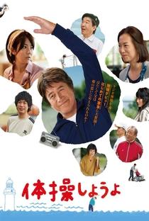 Assistir My Retirement, My Life Online Grátis Dublado Legendado (Full HD, 720p, 1080p) | Takeo Kikuchi (II) | 2018