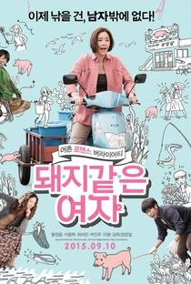Assistir My Sister, The Pig Lady Online Grátis Dublado Legendado (Full HD, 720p, 1080p)   Jang Moon-Il   2015