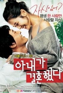 Assistir My Wife Got Married Online Grátis Dublado Legendado (Full HD, 720p, 1080p)   Chong Yun-Su   2008