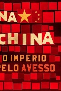 Assistir Na China - O Império Pelo Avesso Online Grátis Dublado Legendado (Full HD, 720p, 1080p) | Felipe Lacerda | 2011