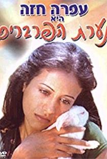 Assistir Na'arat Haparvarim Online Grátis Dublado Legendado (Full HD, 720p, 1080p)      1979