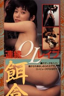Assistir Naked Action: College Girl Rape Edition Online Grátis Dublado Legendado (Full HD, 720p, 1080p)   Hisayasu Satô   1990