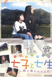 Assistir Nanako and Nanao Online Grátis Dublado Legendado (Full HD, 720p, 1080p) | Nishitani Shinichi | 2004