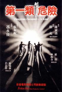 Assistir Não Brinque com Fogo Online Grátis Dublado Legendado (Full HD, 720p, 1080p)   Hark Tsui   1980
