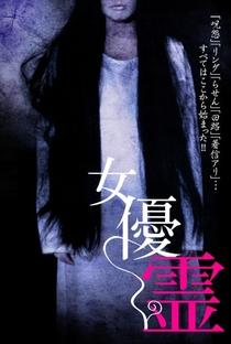 Assistir Não Olhe para Cima Online Grátis Dublado Legendado (Full HD, 720p, 1080p) | Hideo Nakata (I) | 1996