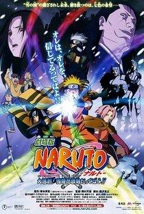 Assistir Naruto 1: Confronto Ninja no País da Neve! Online Grátis Dublado Legendado (Full HD, 720p, 1080p) | Hayato Date