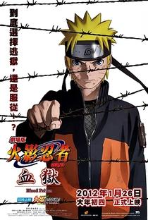 Assistir Naruto Shippuden 5: A Prisão de Sangue Online Grátis Dublado Legendado (Full HD, 720p, 1080p) | Murata Masahiko | 2011