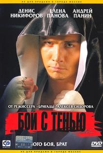 Assistir Nascido Para Vencer Online Grátis Dublado Legendado (Full HD, 720p, 1080p) | Aleksei Sidorov | 2005