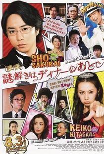 Assistir Nazotoki wa Dinner no Ato de movie Online Grátis Dublado Legendado (Full HD, 720p, 1080p) | Hijikata Masato | 2013