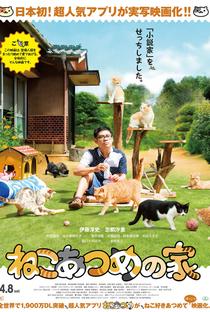 Assistir Neko Atsume no Ie Online Grátis Dublado Legendado (Full HD, 720p, 1080p) | Kurakata Masatoshi (蔵方政俊) | 2017
