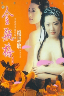 Assistir New Jin Pin Mei II Online Grátis Dublado Legendado (Full HD, 720p, 1080p) | Yui-Ming Tam | 1996