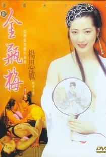 Assistir New Jin Ping Mei V Online Grátis Dublado Legendado (Full HD, 720p, 1080p) | Yui-Ming Tam | 1996