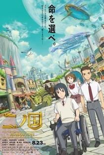 Assistir Ni no Kuni Online Grátis Dublado Legendado (Full HD, 720p, 1080p) | Yoshiyuki Momose | 2019
