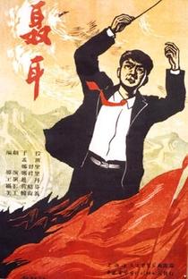 Assistir Nie Er Online Grátis Dublado Legendado (Full HD, 720p, 1080p)   Zheng Junli   1959