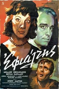 Assistir Nightmare Online Grátis Dublado Legendado (Full HD, 720p, 1080p)   Erricos Andreou   1961
