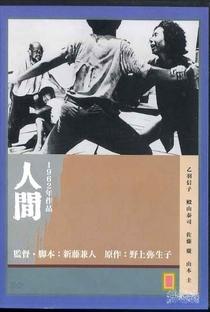 Assistir Ningen Online Grátis Dublado Legendado (Full HD, 720p, 1080p) | Kaneto Shindō | 1962