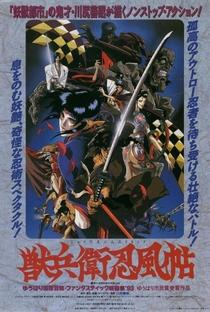 Assistir Ninja Scroll Online Grátis Dublado Legendado (Full HD, 720p, 1080p) | Kevin Seymour