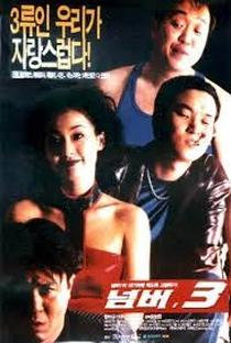 Assistir Nº 3 Online Grátis Dublado Legendado (Full HD, 720p, 1080p)   Neung-han Song   1997