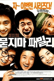 Assistir No Comment Online Grátis Dublado Legendado (Full HD, 720p, 1080p)   Lee Hyun-Jong