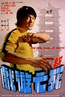 Assistir No Jogo da Morte 3 Online Grátis Dublado Legendado (Full HD, 720p, 1080p) | Pin Lin | 1975