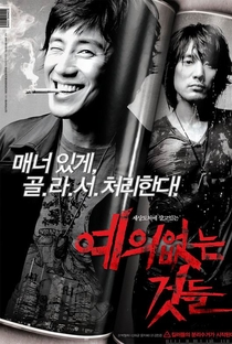 Assistir No Mercy for the Rude Online Grátis Dublado Legendado (Full HD, 720p, 1080p) | Cheol-hie Park | 2006