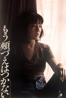 Assistir No More Easy Life Online Grátis Dublado Legendado (Full HD, 720p, 1080p)   Yoichi Higashi   1979