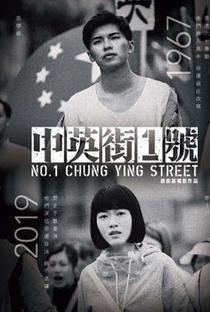 Assistir No. 1 Chung Ying Street Online Grátis Dublado Legendado (Full HD, 720p, 1080p)   Derek Chiu   2018