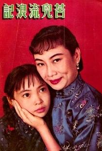 Assistir Nobody's Child Online Grátis Dublado Legendado (Full HD, 720p, 1080p) | Wancang Bu | 1960