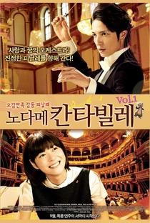 Assistir Nodame Cantabile: The Movie I Online Grátis Dublado Legendado (Full HD, 720p, 1080p) | Takeuchi Hideki | 2009