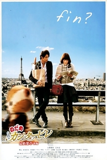 Assistir Nodame Cantabile: The Movie II Online Grátis Dublado Legendado (Full HD, 720p, 1080p)   Takeuchi Hideki