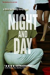 Assistir Noite e Dia Online Grátis Dublado Legendado (Full HD, 720p, 1080p) | Hong Sang-soo | 2008