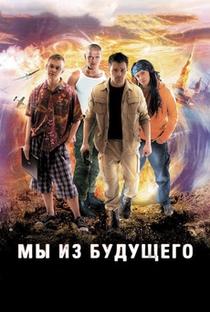 Assistir Nós Somos do Futuro Online Grátis Dublado Legendado (Full HD, 720p, 1080p)   Andrey Malyukov   2008