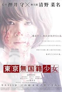 Assistir Nowhere Girl Online Grátis Dublado Legendado (Full HD, 720p, 1080p) | Mamoru Oshii | 2015