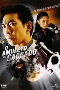 Assistir O Amuleto Sagrado Online Grátis Dublado Legendado (Full HD, 720p, 1080p) | To-hoi Kong | 2007