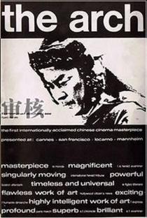Assistir O Arco Online Grátis Dublado Legendado (Full HD, 720p, 1080p) | Shu Shuen Tong | 1969