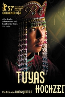 Assistir O Casamento de Tuya Online Grátis Dublado Legendado (Full HD, 720p, 1080p) | Quan'an Wang | 2006