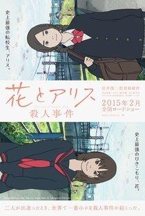 Assistir O Caso de Hana e Alice Online Grátis Dublado Legendado (Full HD, 720p, 1080p) | Shunji Iwai | 2015